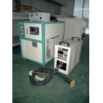 Hand Type Induction Heating Machine