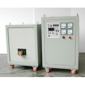 Medium Frequency Induction Heating Machine